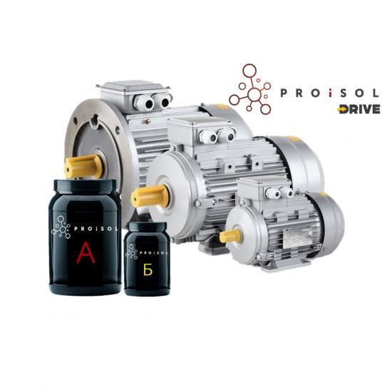 Комплект для ремонта герметизации клеммных коробок (БРНО) эл. двигателя Proisol Drive. Габарит эл.двигателя 56-100. - Фотография №1